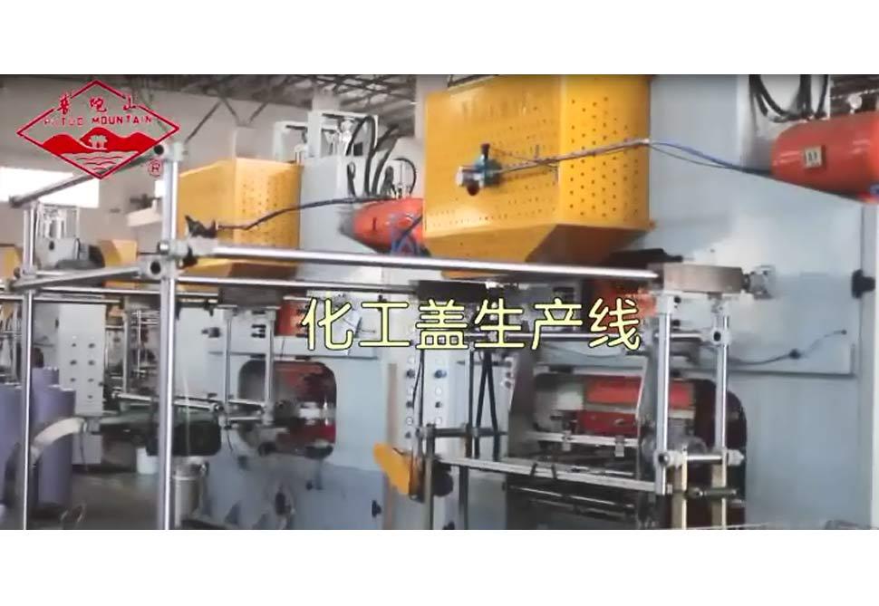 линия по производству химической маски